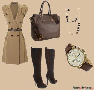 ubranie - klasyka 3